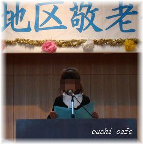 kozu0909242.jpg