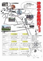 津軽中里地図