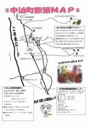 津軽中里地図2