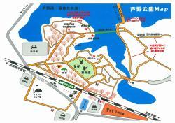 芦野公園マップ表面