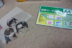 20100830_0010.jpg