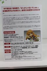 20110817_030.jpg