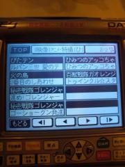 20110925_02.jpg
