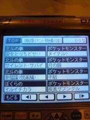 20110925_04.jpg