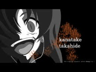 kanatake.jpg