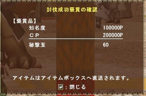 mhf_20100307_203147_218.jpg