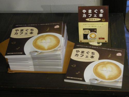 cafebook.jpg