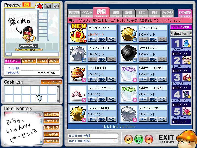 Maple100407_170421.jpg
