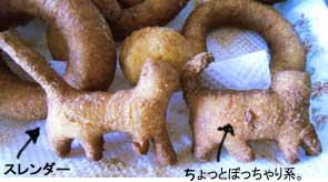 donuts110522_2.jpg