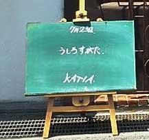 osanpo110727_4.jpg