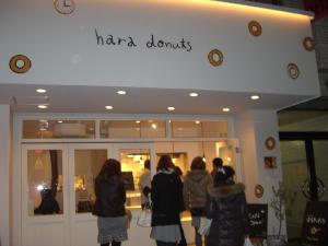はらドーナツのお店
