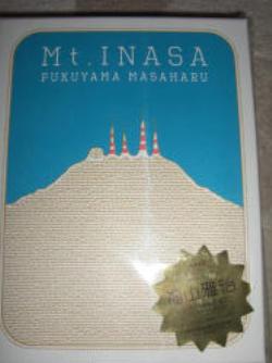 Mt.INASA