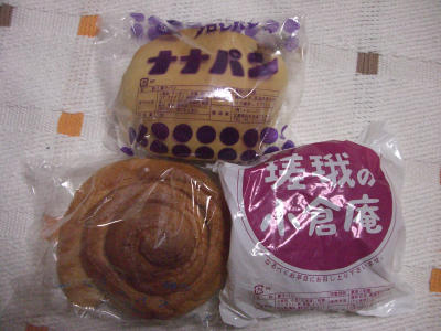 メロンパンのパン