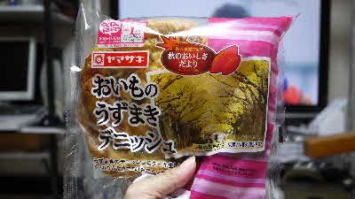 秋のパン祭