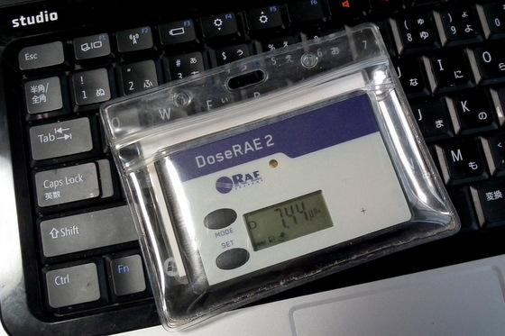 DSCF8025.jpg