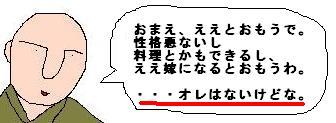 65c6cad55d9237466.jpg