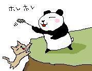 HOREHORE_20091013131222.jpg