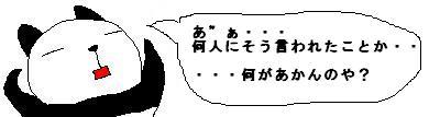axaxa1.jpg