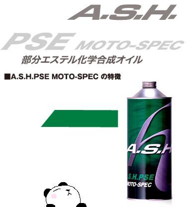 moto-spec_pse_20091027131503.jpg