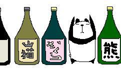 sake_20091221100459.jpg