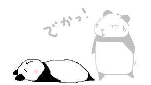 yuutairidatu2.jpg