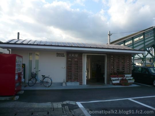 Panasonic_P1130787.jpg