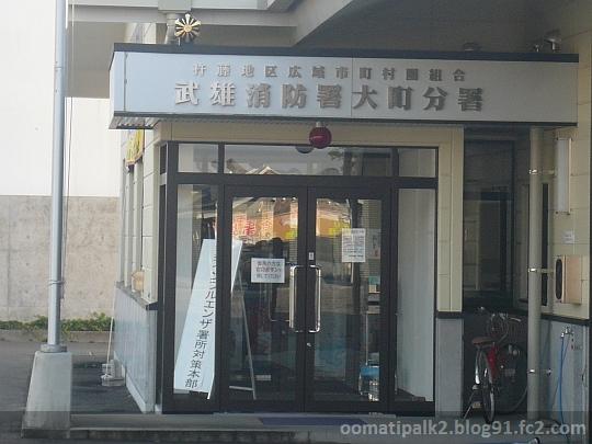 Panasonic_P1130793.jpg