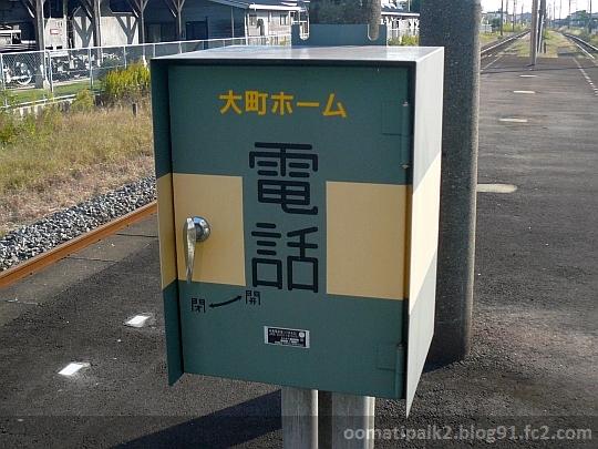 Panasonic_P1130801.jpg
