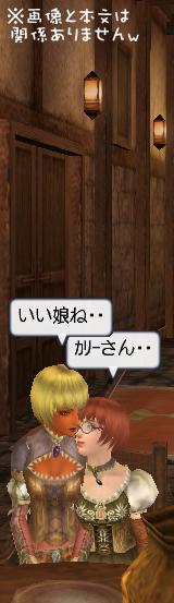 ネタ画像02