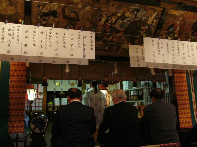 h21秋葉神社秋祭り(総代と巫女)