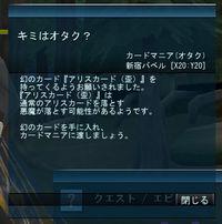 20090916_0116_26.jpg
