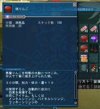 20091001_0820_12.jpg