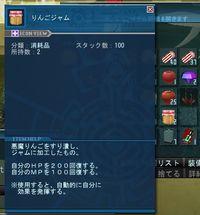 20091001_0820_20.jpg