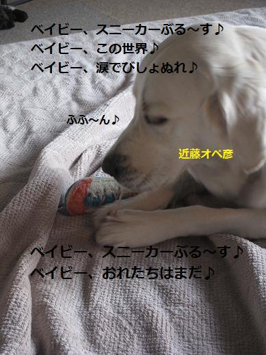 近藤オペ彦