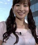 皆藤愛子アナ 生放送でガチ胸チラで乳首が丸見えになった放送事故w