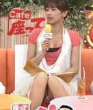 加藤綾子アナ お股をパックリさせワンピの中をアップで映されたNGカット!