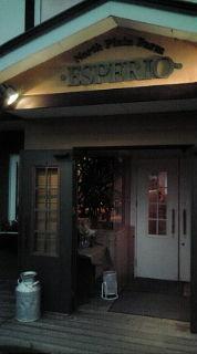 旭川レストラン8月