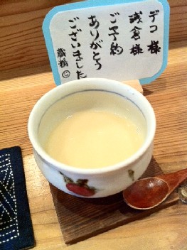 0626蔵精冷し甘酒
