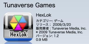 hexlock1