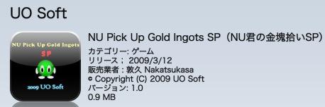 nupicupgold1