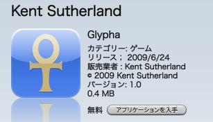 glypha1