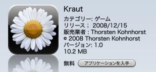 kraut1