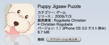 puppyzig1