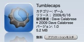 tumblecap1