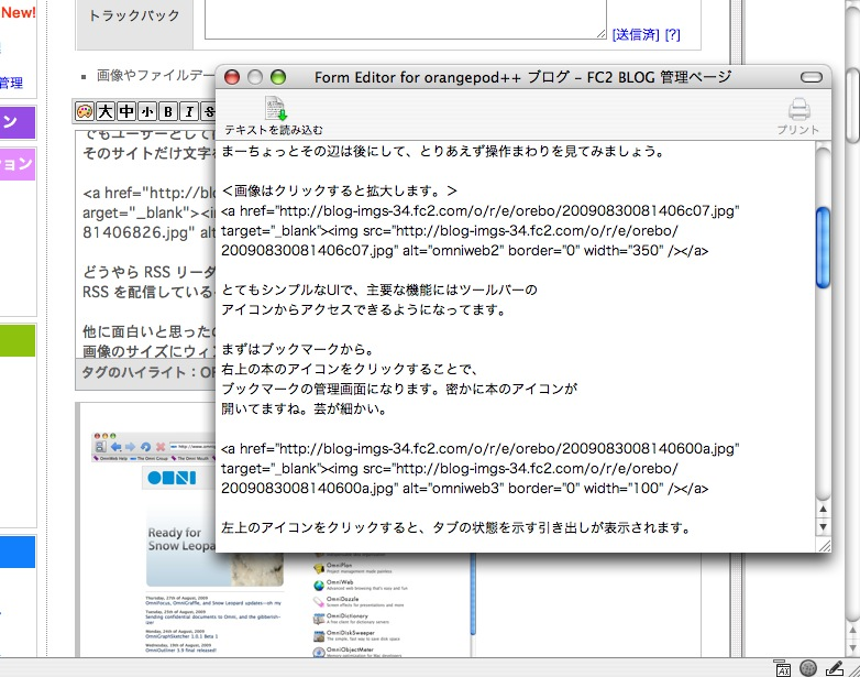 omniweb6