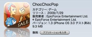 ChocChoc1
