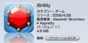 ibrilli1