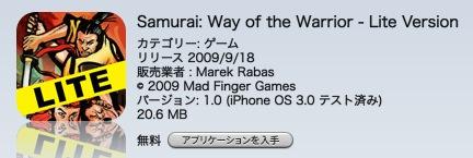 samuraiwarrior