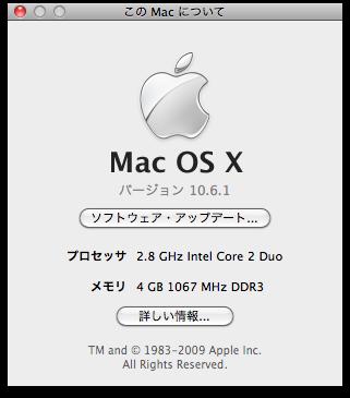macprofile.png