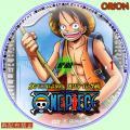 ONE-PIECE10-01